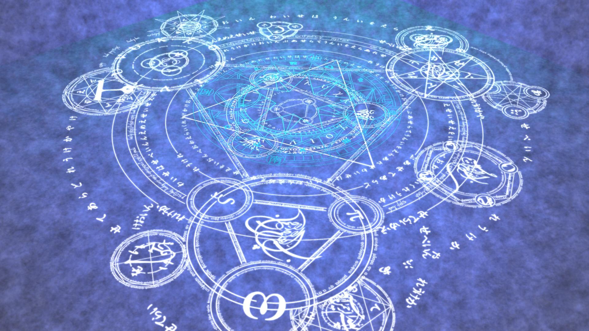 magic_circle_3d_by_zaiggen-d3bcn0x